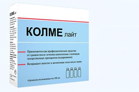 Таблетки от алкоголизма колме