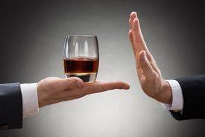 Можно ли выпить после кодировки