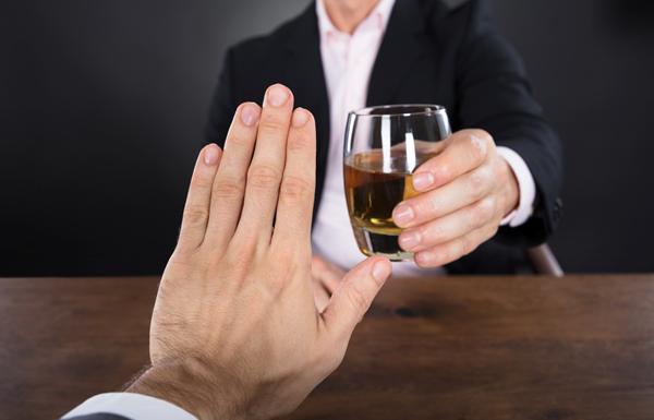 Совместим ли с алкоголем солютаб флемоксин